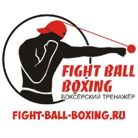 fight ball файт болл
