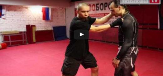 Как правильно наносить удар головой в лицо (мастер-класс от Максима Шрамкова)